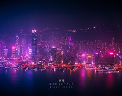 Neon Noir Asia