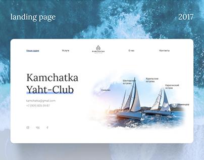 Kamchatka Yacht Club landing page