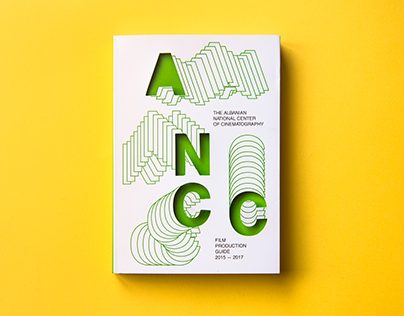 ANCC - FILM PRODUCTION GUIDE 2015-2017