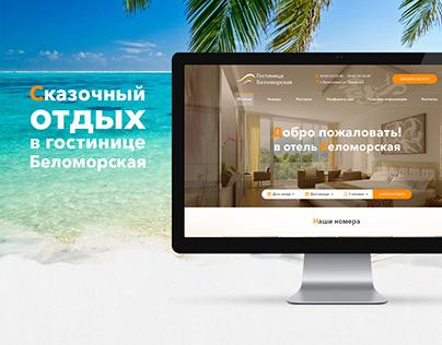 Belomorskaya Hotel website