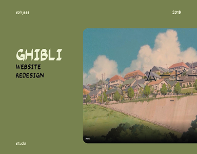 Ghibli Studio Introduction Website