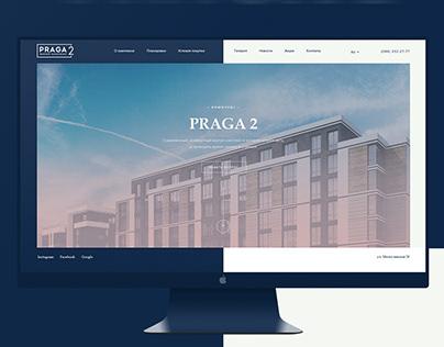 ЖК Прага 2