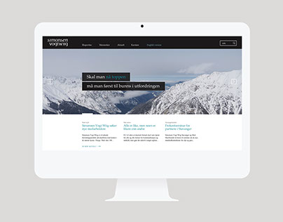 Simonsen Vogt Wiig new web page