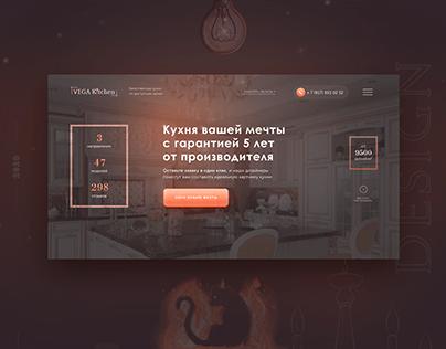 Landing page | Kitchen