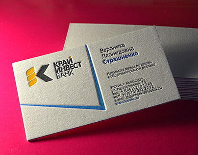Kibank corporate cards