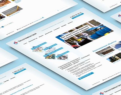 Teplogazvodstroy. Design, HTML&CSS. 2015