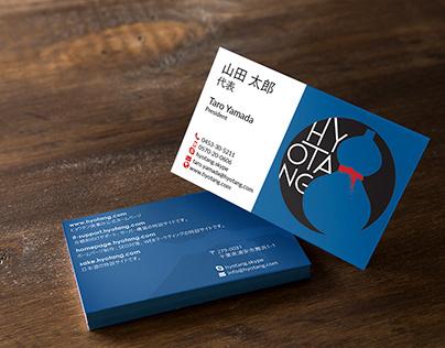 Hyotang Branding