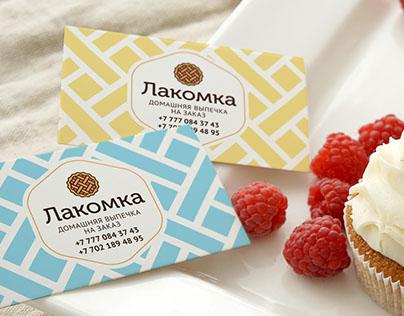 Lakomka Homemade Bakery