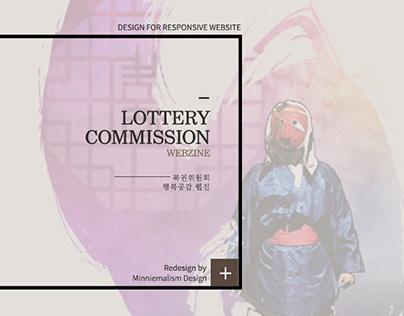 KOREAN WEB MAGAZINE WITH RESPONSIVE DESIGN/DEVELOPMENT