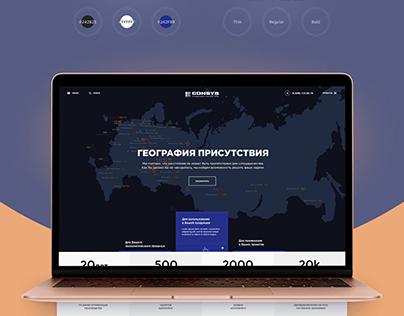 Дизайн сайта для производственно-технической фирмы