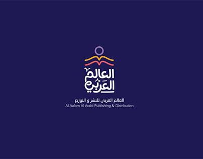 Al Aalam Al Arabi Logo | Dubai 2019
