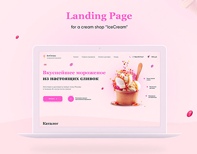 Landing Page for a ice cream shop