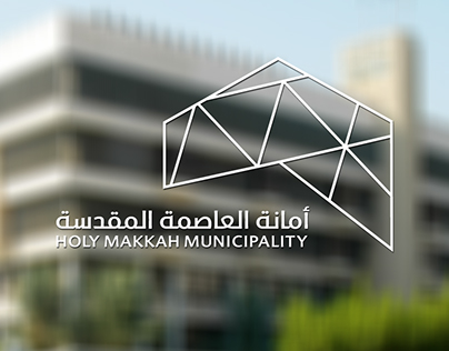 Makkah Municipality logo
