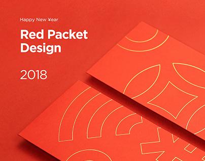 中国新春红包 利是封/Happy New ¥ear - Red Packet Design