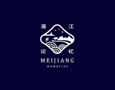 【湄江记忆】贡米品牌形象设计