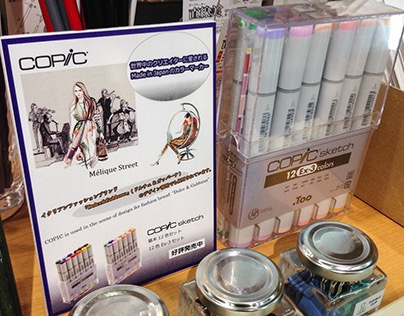 Copic poster with my works in Tokyo
