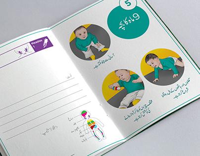 Har Zindagi (Every Life) Immunization Program Design