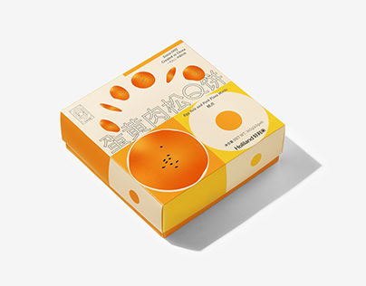 NO.03-Holiland Egg Yolk and Pork Floss Mochi 蛋黄肉松Q饼