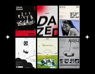 K-POP Design Collection Vol. 1