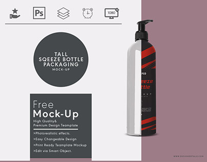 Tall cosmetic squeeze bottle free mock up template