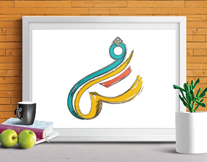 safr calligraphy