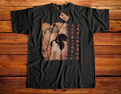 芸者 T-shirt