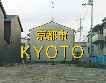 Kyoto 2018 | Cinematic
