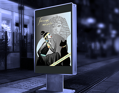 exhibition neon billboard