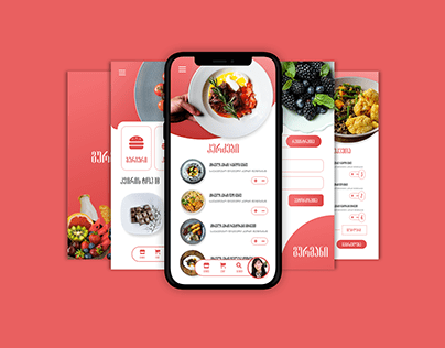 Online delivery design for restaurant
