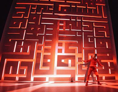 DUBAI INTERNATIONAL FILM FESTIVAL 2017 Opening Ceremony