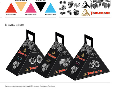 Packaging for Toblerone chocolate
