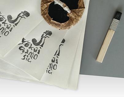Yōkai — samosie / mokuhanga printmaking