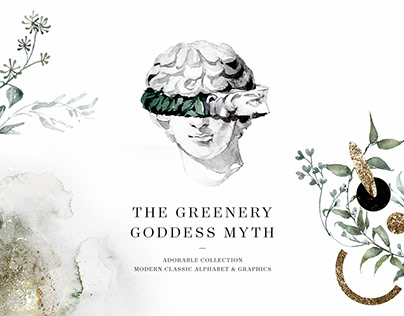 The Greenery Goddess Myth