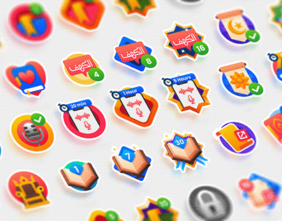 Tarteel.ai Achievement Badges Icon Illustration