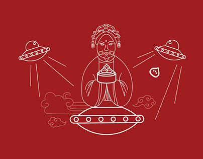 A Modern Dynasty: Bui Huu Nghia Dumpling