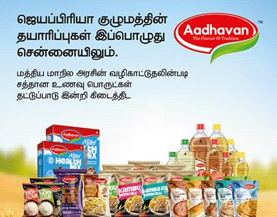 Aadhavan Poster