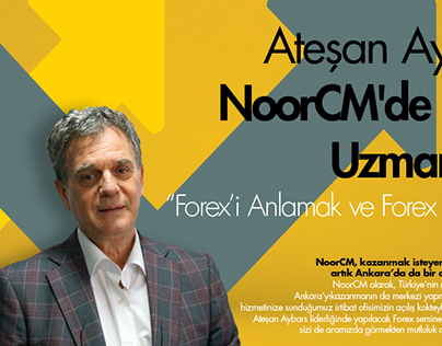 NoorCM Invitation Card