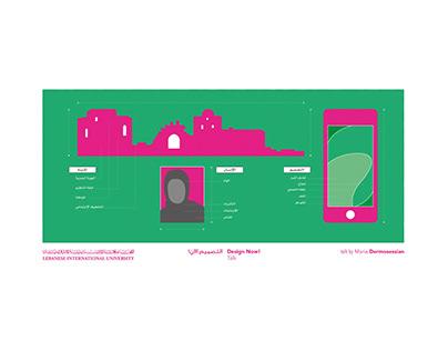 Design Now! talk & presentation