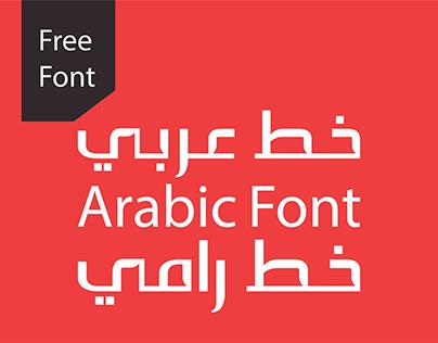 Ra-mi Arabic Font - Free