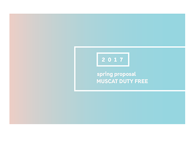 muscat duty free | spring 2017
