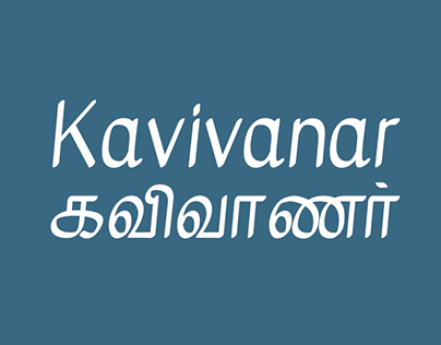 Kavivanar Free Font