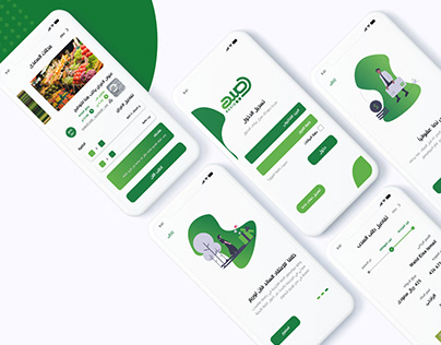 Coupon & Discount Provider app design & Development