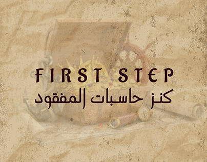 Minders'21 First Step Event