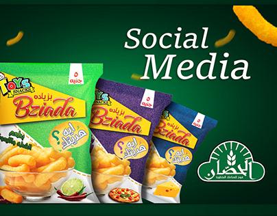 Chipsy (EL-Hassan Foods)
