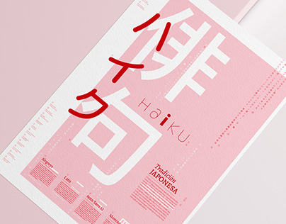 Afiche tipográfico | HAIKU