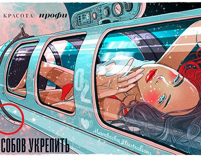 Illustration for TATLER Magazine, Russia, 2020