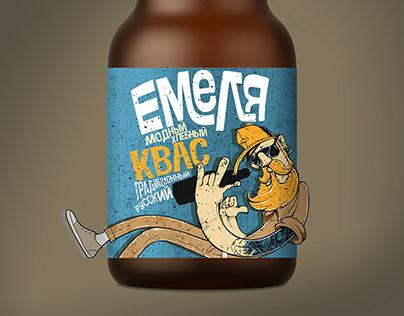 EMELYA Beer