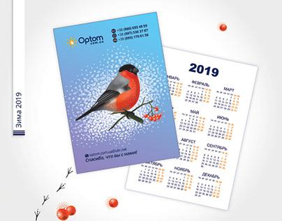 Зимний календарик для Optom.com.ua