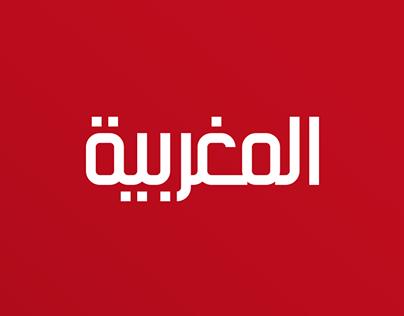 ALMAGHRIBIYA TV - REBRANDING