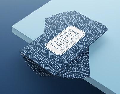 ГАЛЕРЕЯ / logo & identity design